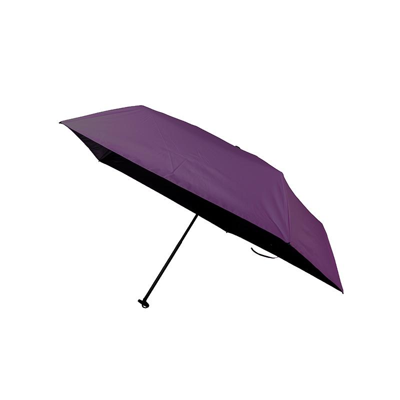 U.L. All weather umbrella