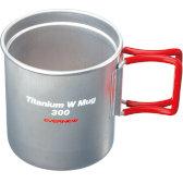 チタンWマグカップ300FH RED